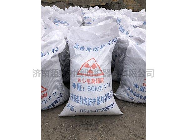 硫酸钡砂板