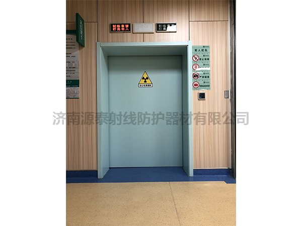 电动平移防辐射铅门